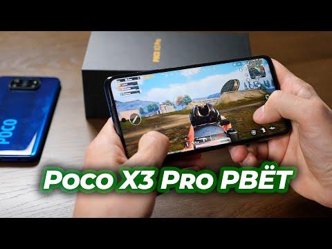 Обзор Poco X3 Pro - ЧТО ВЫ НАДЕЛАЛИ