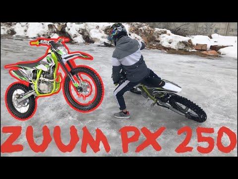 Мотоцикл ZUUM PX 250, зимний обзор.