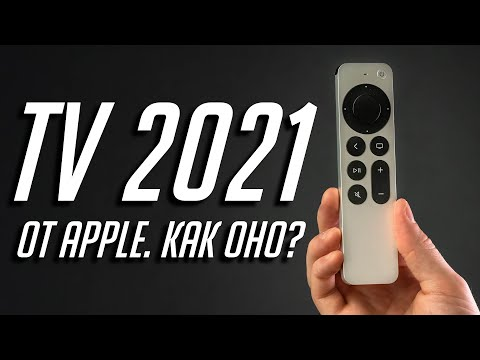Зачем нужна телеприставка Apple TV 4K в 2021 с пультом Remote 2? Полный обзор и опыт использования