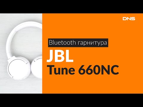 Распаковка Bluetooth гарнитуры JBL T660NC / Unboxing JBL T660NC
