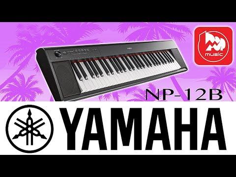 Электропиано YAMAHA NP-12 (NP-12B PIAGGERO)