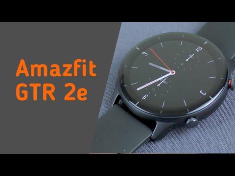 Amazfit GTR 2e - обзор/сравнение с GTR 1
