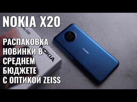 Nokia X20 распаковка смартфона с Zeiss на борту