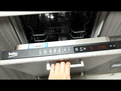 Отзыв о посудомоечной машине Beko DIS 25010 после 6 месяцев использования