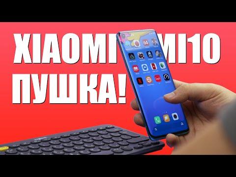 Обзор Xiaomi Mi 10 - Реальный опыт использования!