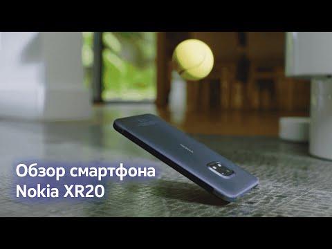 Самый полный обзор нового смартфона Nokia XR20