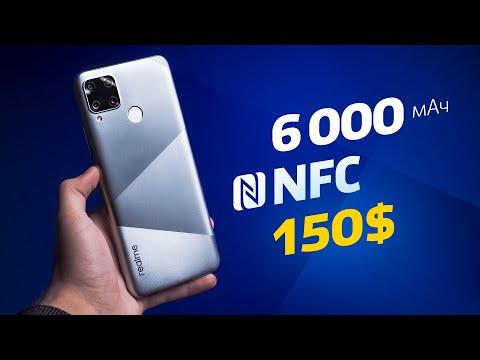 Обзор Realme C15 — 10к за 6000 мАч и NFC!