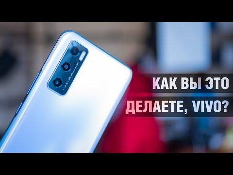 Сменил iPhone на Vivo! Неделя с Vivo v20 SE - опыт эксплуатации и обзор. Козыри и минусы Vivo v20 SE