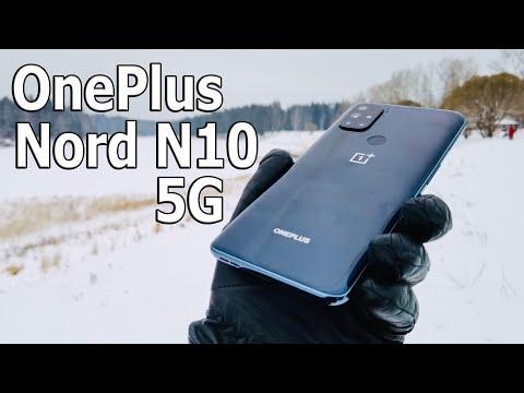 260 $ За Идеальную Оболочку 🔥 Смартфон OnePlus Nord N10 5G !
