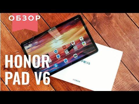 Крутой планшет HONOR PAD V6 за приемлемые деньги. Обзор