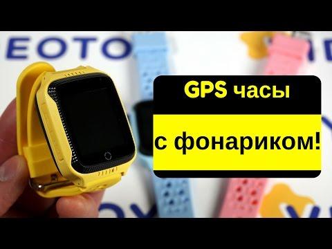 Детские GPS часы Smart Baby Watch G100 - часы с GPS Q65 - альтернатива детским смарт часам q50 и q80