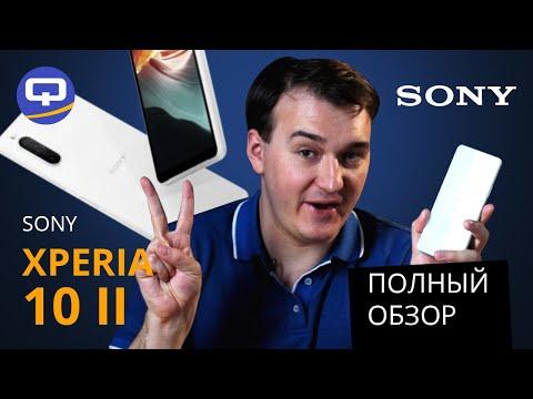 Sony Xperia 10 II Полный обзор. Все не как у всех.