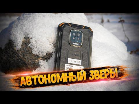 10050 мАч В СМАРТФОНЕ ЗА 140💲! Doogee S59 Pro - обзор защищённого смартфона 2021!
