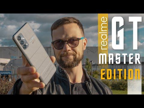 279 $ ЗА ЛУЧШИЙ СМАРТ ? 🔥 ТОПОВЫЙ СМАРТФОН Realme GT Master Edition Snapdragon 778G 1000 нит 120 Гц