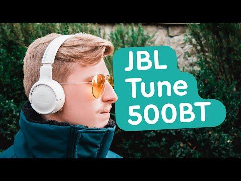 JBL Tune 500BT Обзор - Звучабельно. Недорого. Надежно.