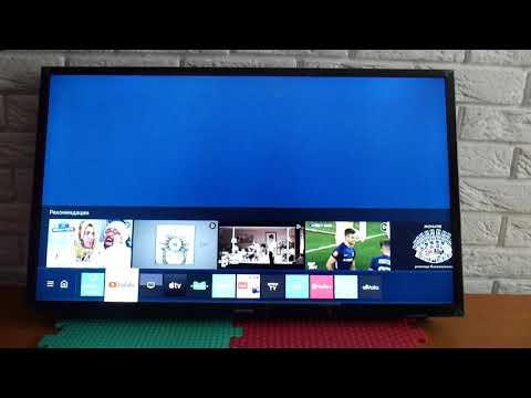 Телевизор Samsung UE32T4500AUXUA - проверен и настроен