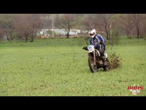 Irbis мотоцикл TTR 250