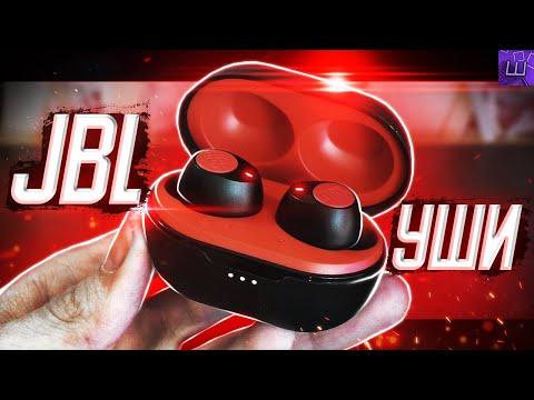 Лучшие Беспроводные НАУШНИКИ TWS JBL Tune 115TWS Обзор l Штрейн