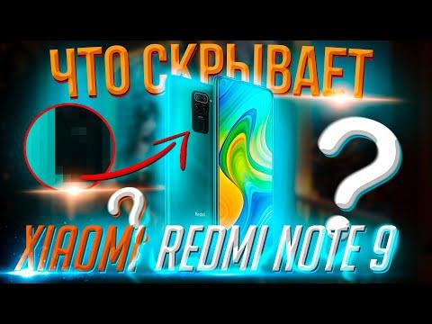 Xiaomi Redmi Note 9 (NFC) в 2021? Так ли хорош? / Арстайл /