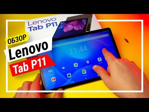 Планшет Lenovo Tab P11 Обзор - Хит 2021 года!