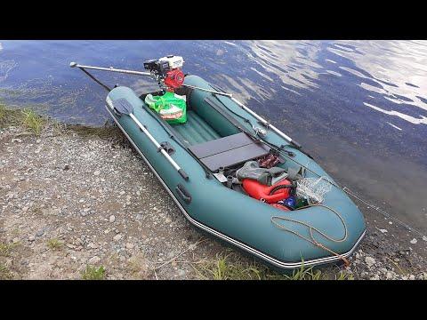 Тундра-325 - лодка для кайфа. Обзор лучшей недорогой лодки для мелководья. Сенсация!