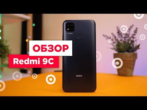 Обзор Redmi 9C | Бюджетный смартфон Xiaomi
