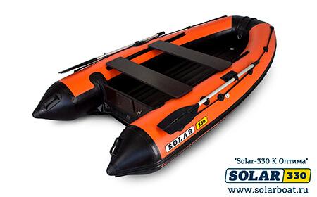 Solar-330