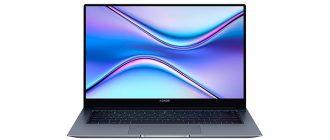 Рейтинг ноутбуков для работы